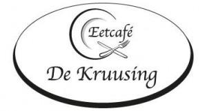 Eetcafé de Kruusing